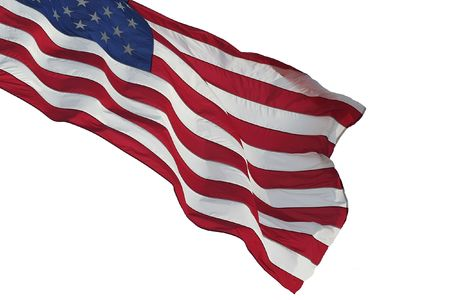 American flag 1 Stock Photo - 621999