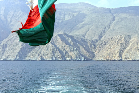 musandam: Flag. OMAN. Stock Photo