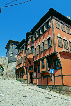 Building of History Museum in Plovdiv old town, Bulgaria.