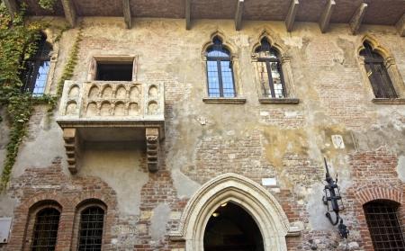 view of giulietta Archivio Fotografico