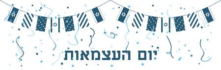 bandera blanca: Iom Haatzmaut. Día de la independencia de Israel bandera. Día israelí. Fiesta Nacional. Cartel, tarjeta o diseño de la invitación. texto hebreo.
