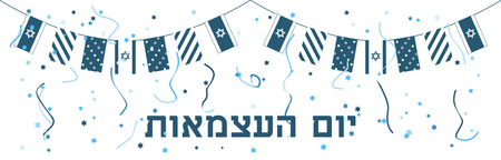 yom: Yom Haatzmaut. Israel independence day banner. Israeli Day. National holiday. Poster, card or invitation design. Hebrew text. Illustration
