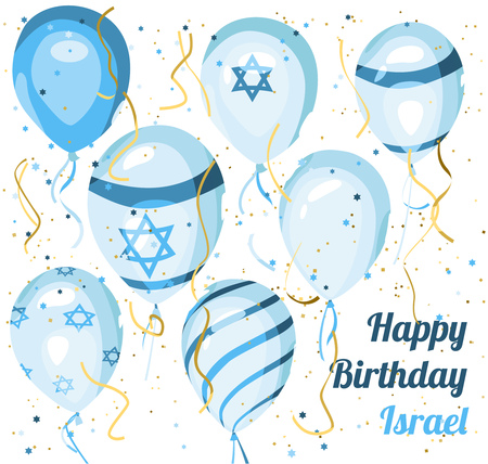 Happy birthday, Israel. National flag on balloons. Israel independence day greeting card. Yom Haatzmaut. Israeli Day. National holiday. Poster, banner design.