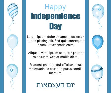 yom: Happy Israel independence day poster. Yom Haatzmaut. Israeli Day.  Israel national holiday. Vector poster, banner design. Flag of Israel on balloon. Hebrew text.