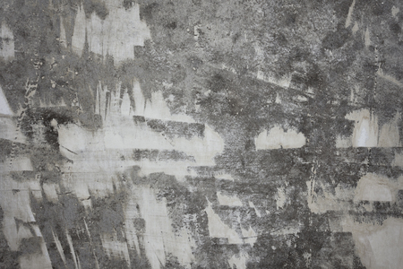 wall texture with plaster, unpainted Imagens - 79089297