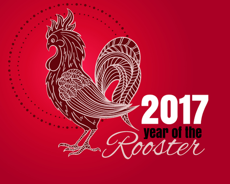Hand-drawn illustrations of the rooster. Illustration of rooster, symbol of 2017 on the Chinese calendar. element for New Years design.