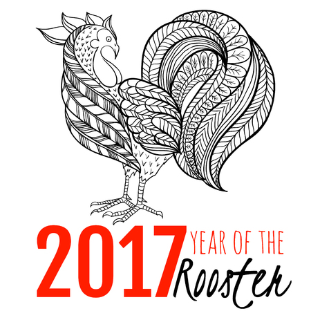 Hand-drawn illustrations of the rooster. Illustration of rooster, symbol of 2017 on the Chinese calendar. Vector element for New Years design.