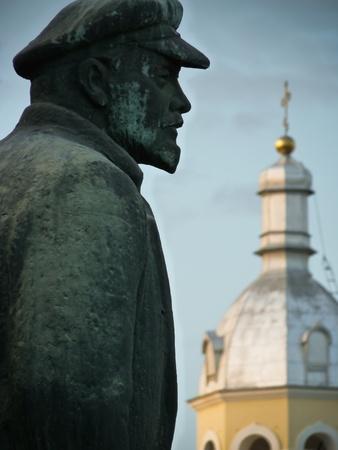 lenin: Lenin statue