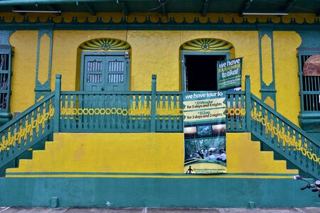 Corners of the city of Flores, on Lake Peten Itza, in Guatemala Zdjęcie Seryjne
