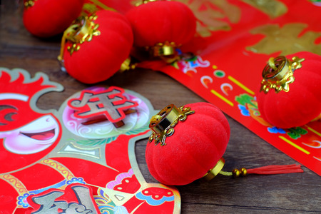 Chinese new year Red Lantern Stock Photo