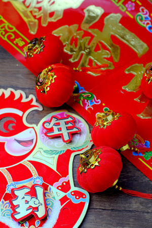 red lantern: Chinese new year Red Lantern Stock Photo