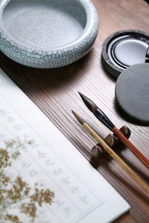 Chinesische Kalligraphie-Szene