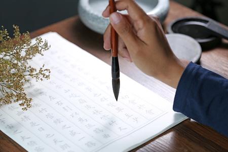 Chinese calligraphy scene
