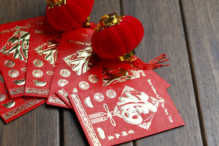 Chinese Spring Festival red envelope