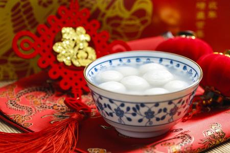 sweet rice dumplings in blue and white porcelain bowl,Chinese Lantern Festival 스톡 콘텐츠