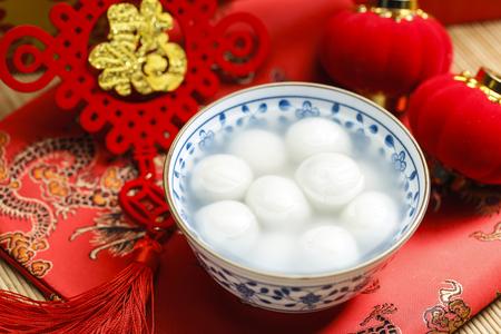 albóndigas de arroz dulce en azul y blanco tazón de porcelana, Festival de las linternas chino