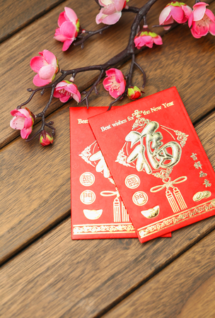 chinese new year red packet, the chinese text translation is happiness and goodluck