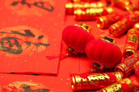Lanternes du Nouvel An chinois et faux pétards sur fond rouge qui dit bonne chance et bonheur Banque d'images - 94574673