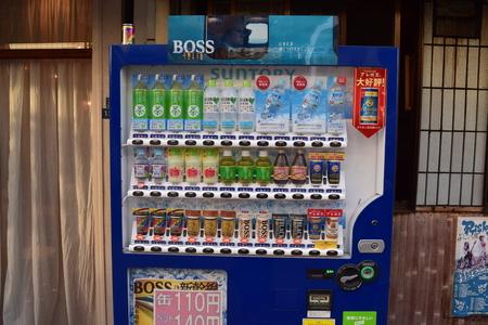 machine: Vending machine in Tokyo
