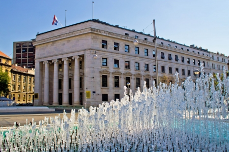 the central bank: Croatian national bank in Zagreb, central bank of Croatia Editorial