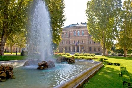 Zrinjevac square , park, nature and fountain  in city of Zagreb, capital of Croatia Stock Photo