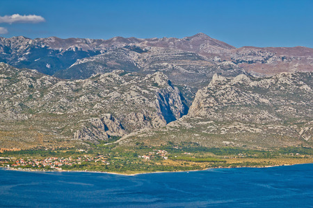 paklenica: Paklenica canyon National park view on Velebit mountain in Croatia Stock Photo
