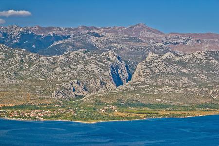 paklenica: Paklenica canyon National park view on Velebit mountain in Croatia Stock Photo