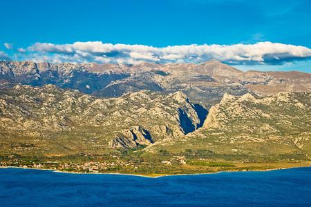 Paklenica canyon National park view on Velebit mountain in Croatia Stock Photo