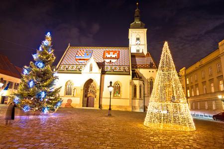夜のビュー、サン ・ マルコ広場、クロアチアの首都ザグレブ政府正方形出現