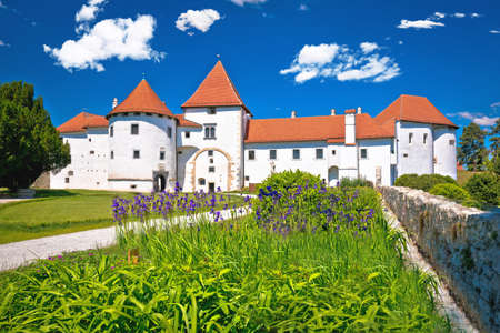 Varazdin. Old town of Varazdin and green park view, town in northern Croatia
