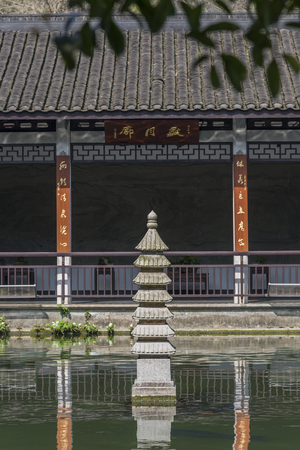 View of a traditional chinese residential building