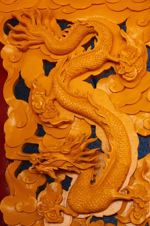 dogma: Dragon carving.