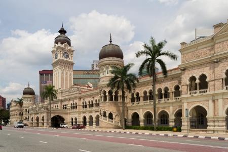 kuala lumpur city: Sultan Abdul Samad Building,Kuala Lumpur, Malaysia Stock Photo