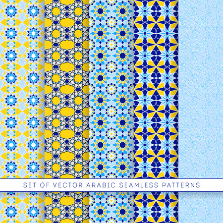 set of five blue-yellow vector arabic patterns. Vol. 2 Illustration