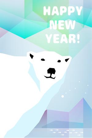 polar lights: New Year vector card with polar bear and northern lights Illustration