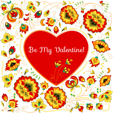 slavic: Vector Valentine card with heart in slavic floral style, red gamma Illustration