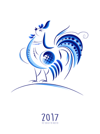 Blue New Year Rooster for postcard design