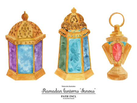 Watercolor illustration Ramadan lanterns  Fanoos. Isolated, path included