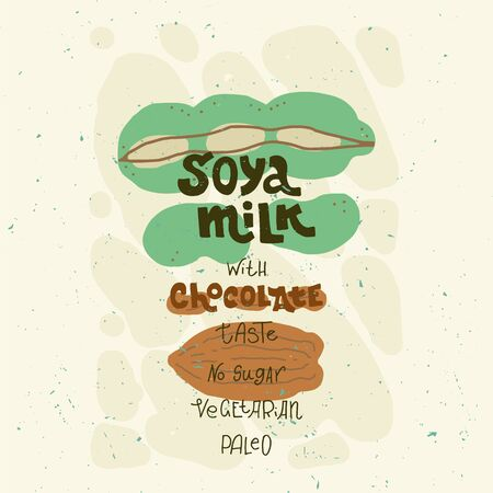 Vegetarian raw organic milk  hand drawn vector elements. Illustration made in doodle style. Set of food objects for package, merch and other design.