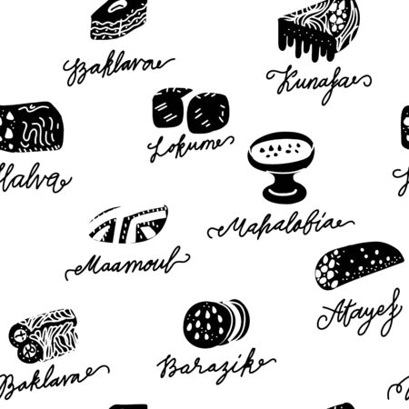Oriental sweets hand drawn vector objects set. Illustration made in doodle style. Seamless pattern for package, merch and other design. Vector background. Illustration