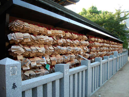 ema: Japanese Votive Plaques (Ema) hanging at a Shinto Shrine Stock Photo
