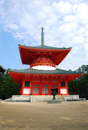 A Stupa on Mount Koya in Japan on a sunny day Stok Fotoğraf