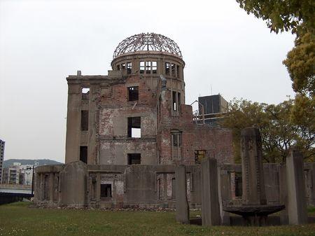 hiroshima: Hiroshima dome