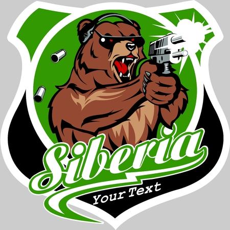 銃のロゴと怒っているクマ  イラスト・ベクター素材
