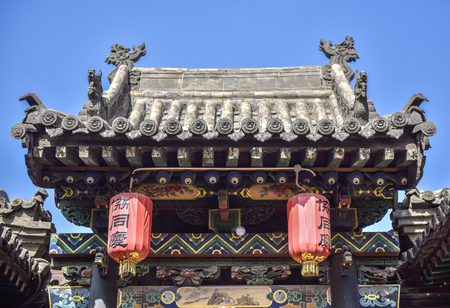 Pingyao Ancient City with arch door