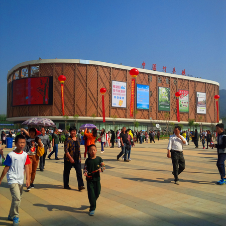 fairs: In yongan city of Fujian province Editorial