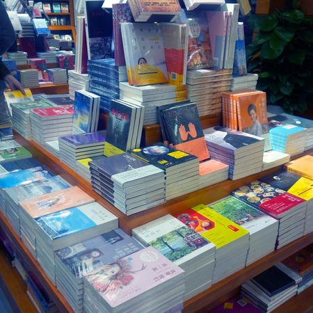 er: Fuzhou Dong er Huan Sisyphus CAC square Bookstore