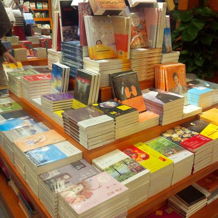sisyphus: Fuzhou Dong er Huan Sisyphus CAC square Bookstore