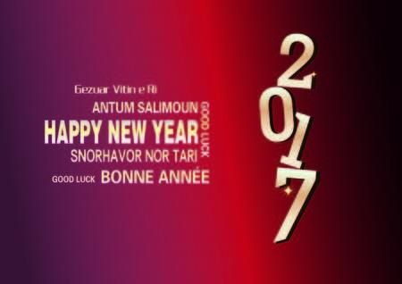 fireworks 'hope fireworks: New Year decoration icon Decorative Design Festival Golden gold