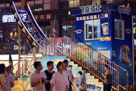 outdoor advertising: Night lights advertising outdoor advertising pedestrian mall night brilliantly illuminated Editorial